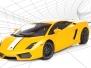 AUTOart Lamborghini Gallardo
