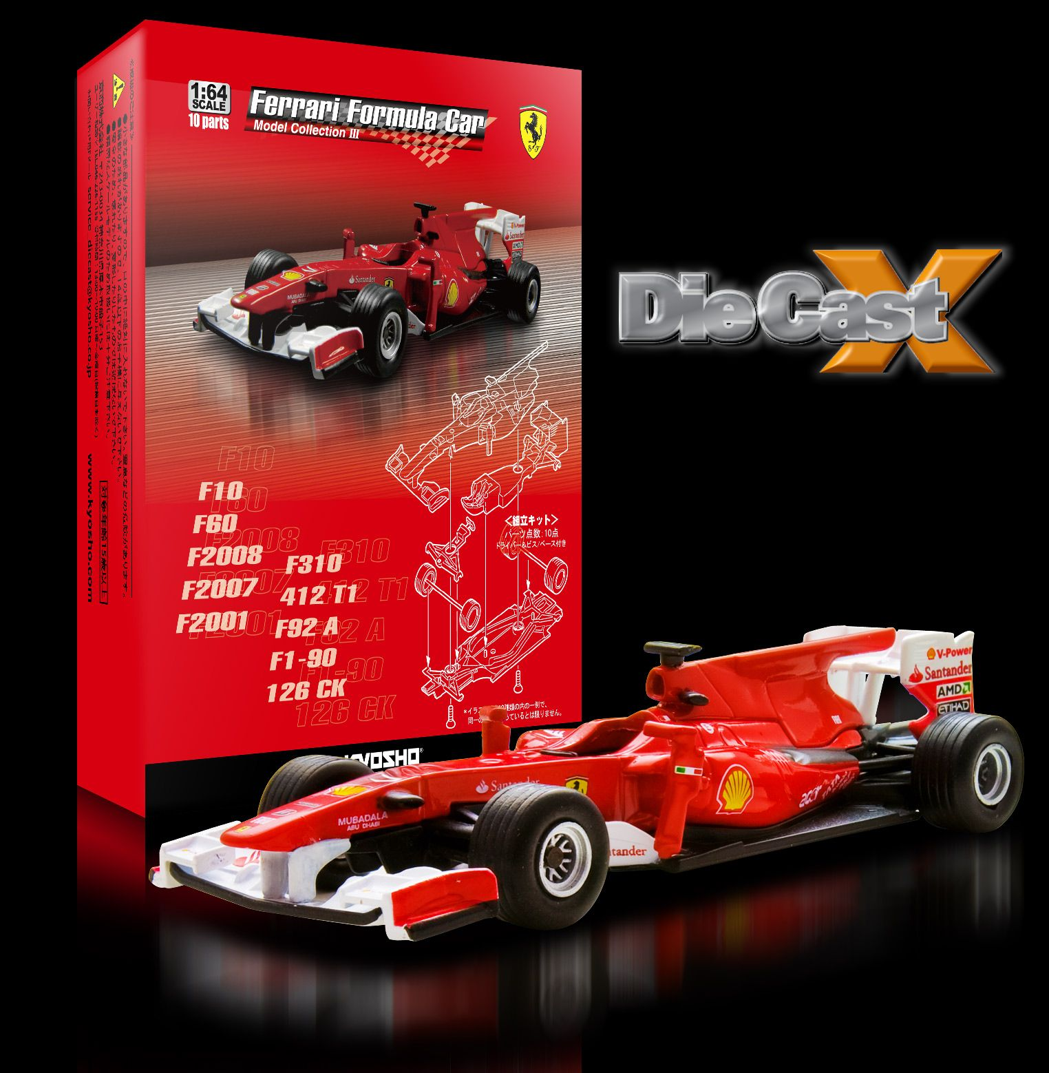 FIRST LOOK! Kyosho's 1:64 Racing Ferrari Collection!