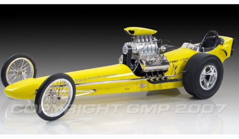 Real Art Dragster