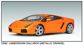 Giant-scale Gallardo from AUTOart