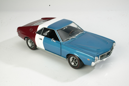 SNEAK PEEK: AutoWorld AMX