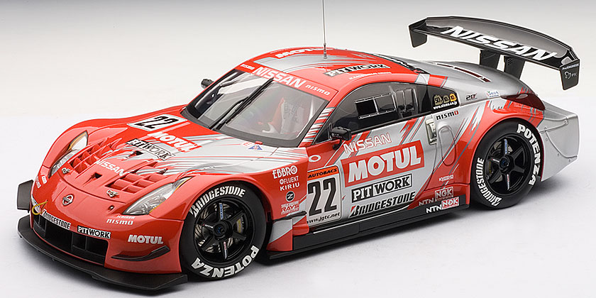 AUTOart Motul Pitwork Z Coming Soon