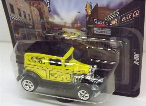 "New ""Hot Wheels Boulevard"" Series: Good Things Emerge from the ""Bin of Death""!"