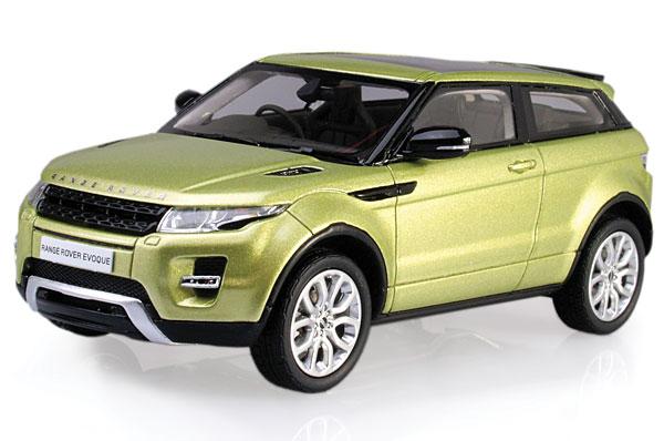 "Century Dragon  Land Rover ""Huey"""