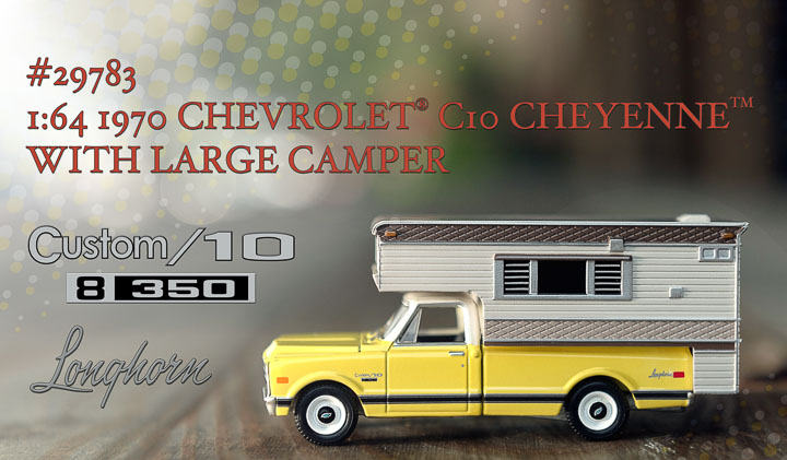 Cheyenne Vacationeer