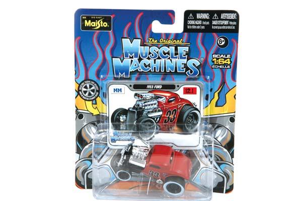 The_Original_Muscle_Machines_7cc