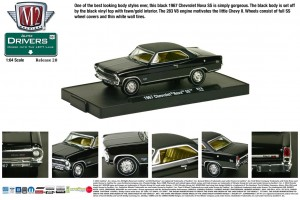 Drivers Release 28 - 1967 Chevrolet Nova SS - Black with Semi-Gloss Vinyl Top - Final Image