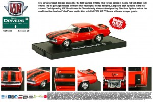 Drivers Release 28 - 1969 Chevrolet Camaro Z-28 RS - Monza Red with Black Z-28 Stripes - Final Image