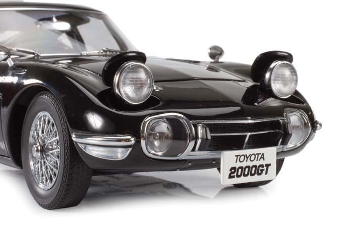 Japan's First Supercar