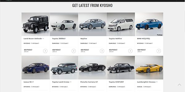 New Look for Kyosho.com