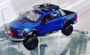 Model of the Day: Maisto's Rambunctious Raptor