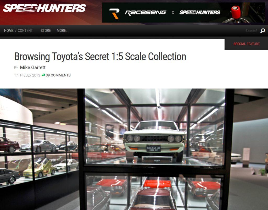 Toyota Speedhunter