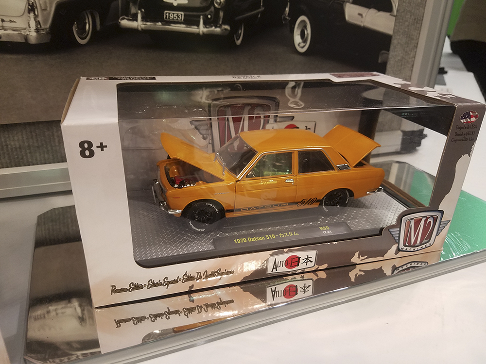 Datsun 510, 1:24, JDM, classic Japanese sports car, diecast, collectible